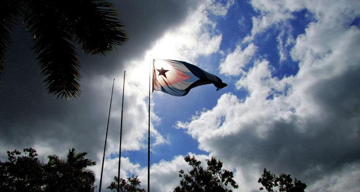 La bandera de Cuba (archivo)