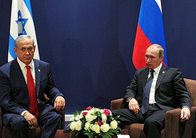 Primer ministro de Israel, Benjamín Netanyahu y presidente de Rusia, Vladímir Putin