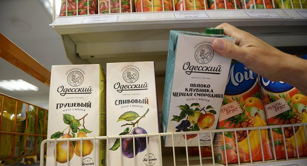 Rusia prohíbe la importación de la producción ucraniana