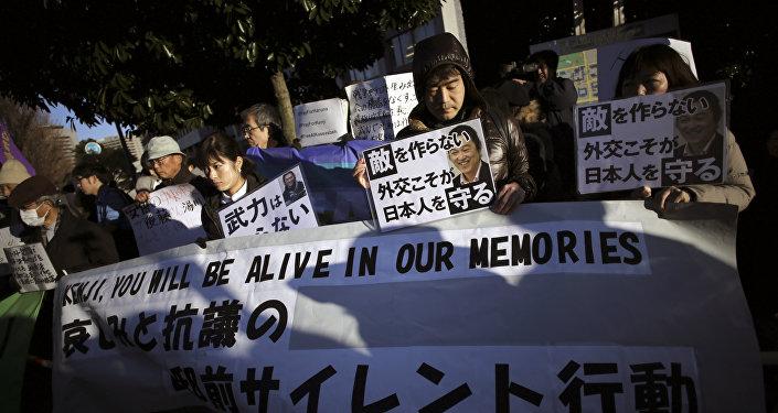 Manifestación en Japón tras la ejecución de dos rehenes japoneses por el Daesh