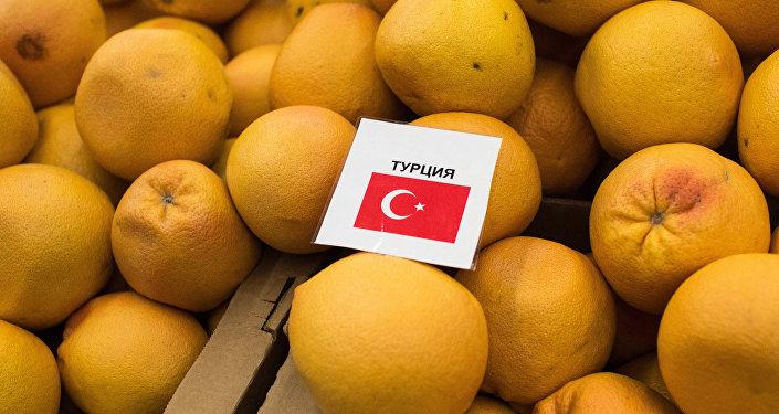 Mandarinas turcas en un supermercado en Rusia