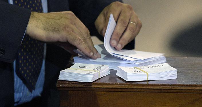 La Asociación de Fútbol de Argentina se aboca a nuevas elecciones tras escándalo