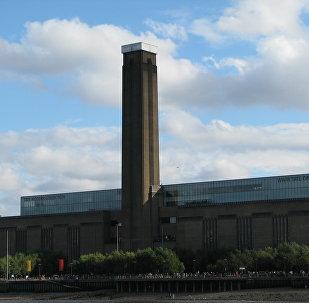Museo Tate Modern