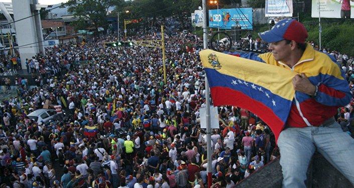 Partidarios de la oposición en San Cristóbal, Venezuela (archivo)