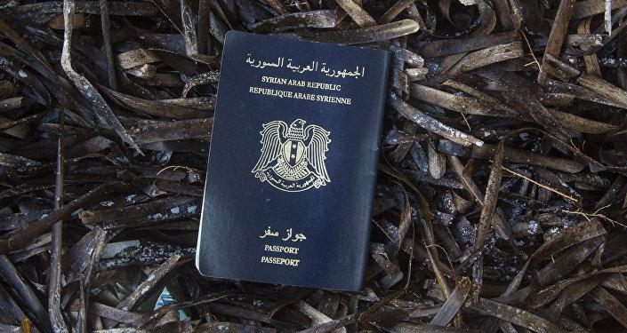 Un pasaporte sirio
