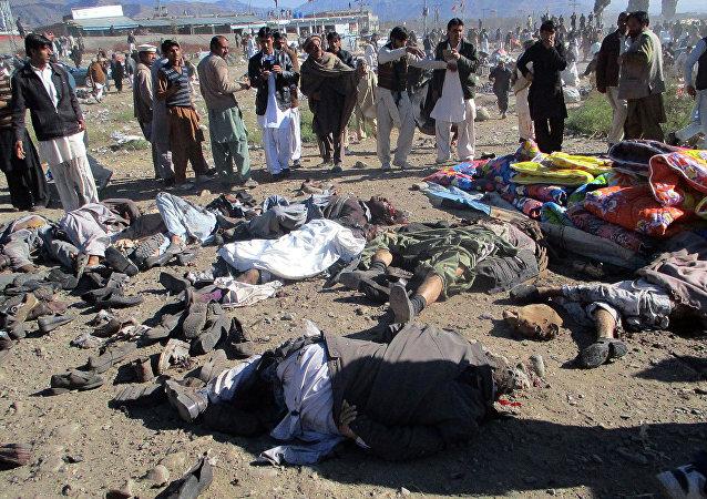 Lugar del atentado en Parachinar, Pakistán