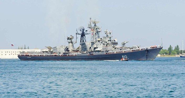 Barco patrullero ruso Smetlivi (Archivo)