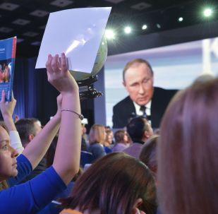 Las emociones en la gran rueda de prensa de Vladímir Putin