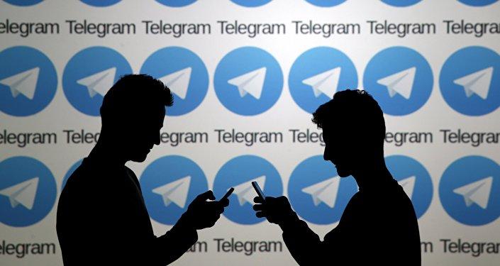 Logos de Telegram