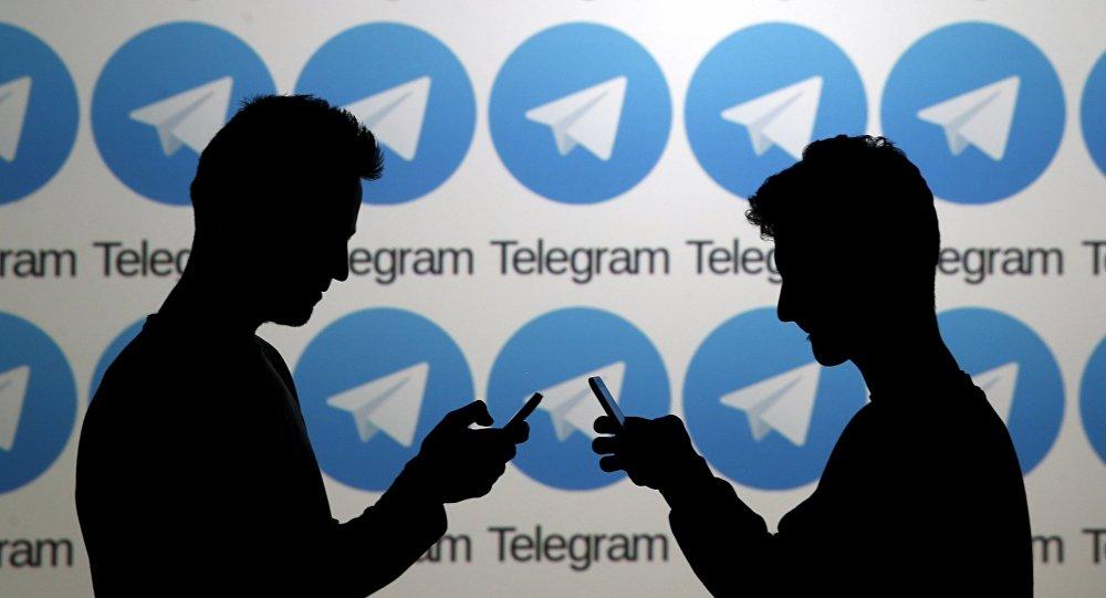 Logo de la aplicación rusa Telegram