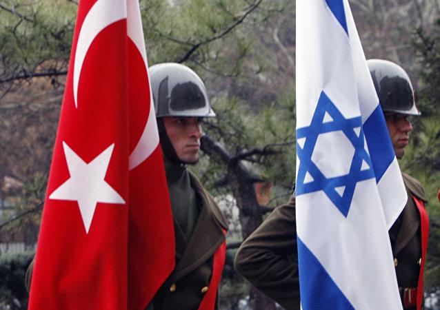 Las banderas de Israel y Turquía