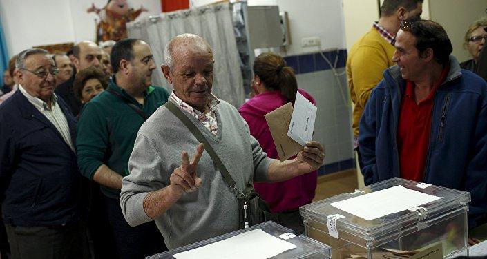 Elecciones generales en España (archivo)
