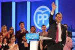 Mariano Rajoy, líder del PP y presidente del gobierno español