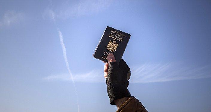 Un pasaporte iraquí