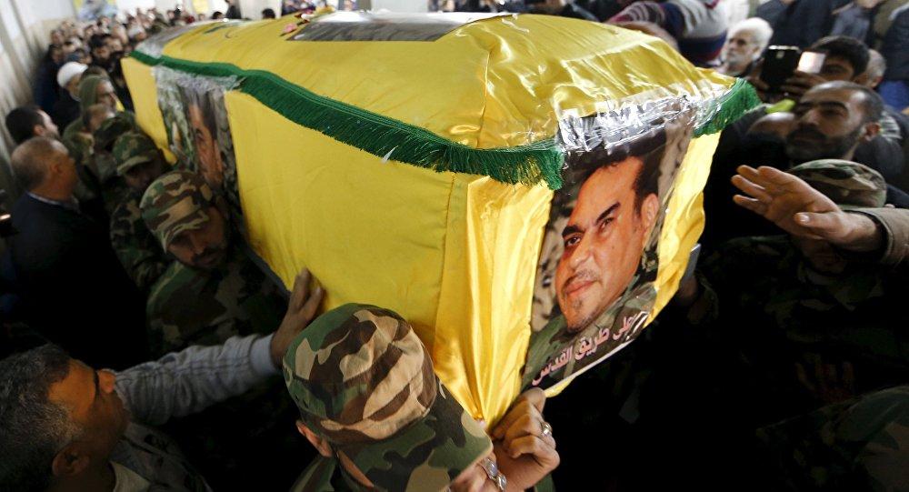 Funeral de Samir Kuntar