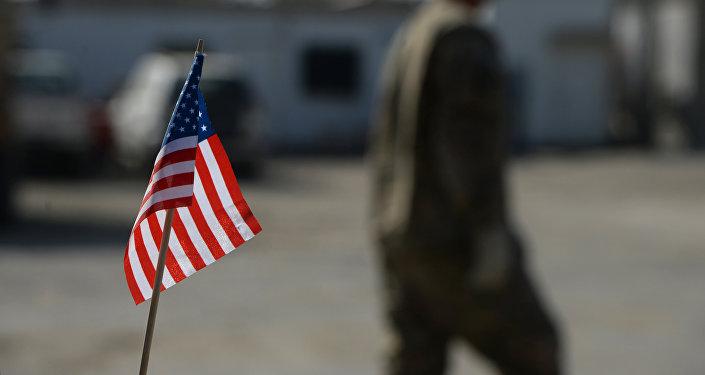Bandera estadounidense en la Base Aérea de Bagram