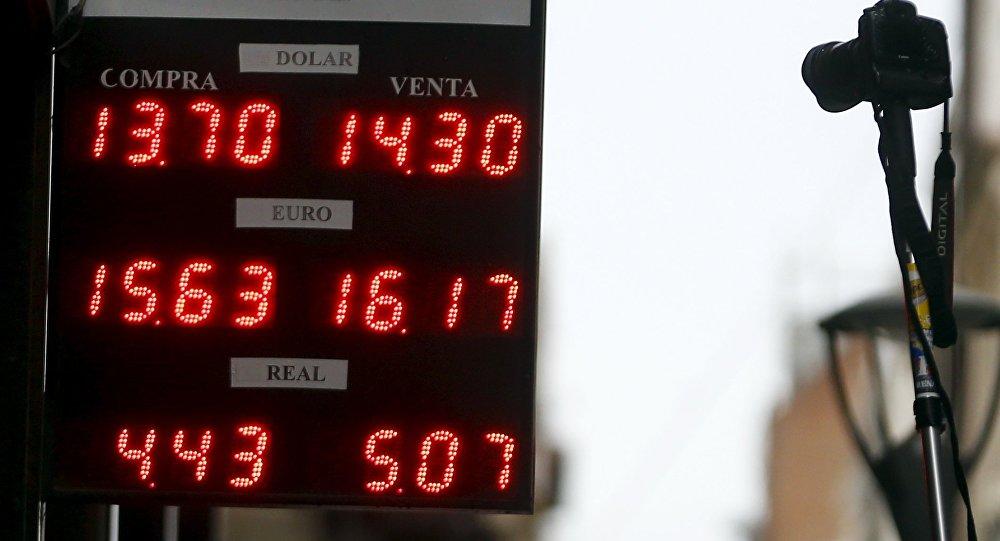 Devaluación del peso argentino (imagen referencial)