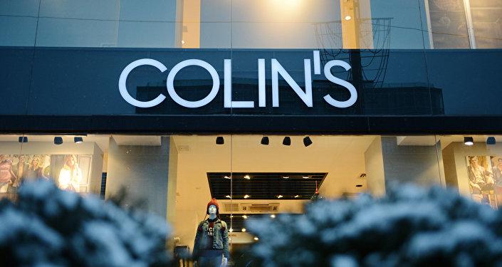 Colin`s, una marca turca que resulta ser sometida al embargo ruso