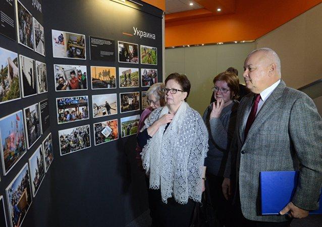 Concurso Internacional de Fotoperiodismo Andréi Stenin