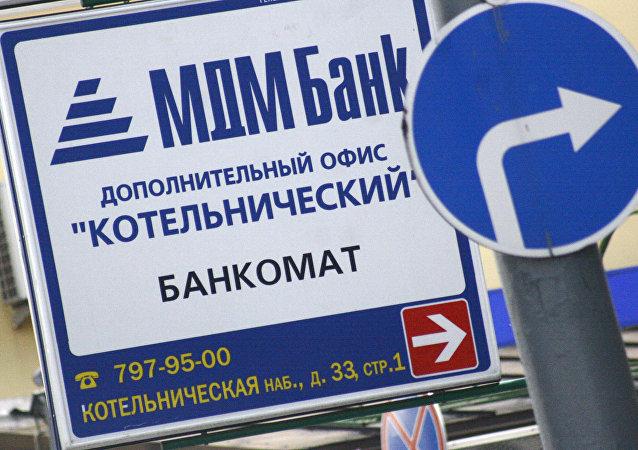 Logo del banco MDM