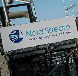 Logo de Nord Stream