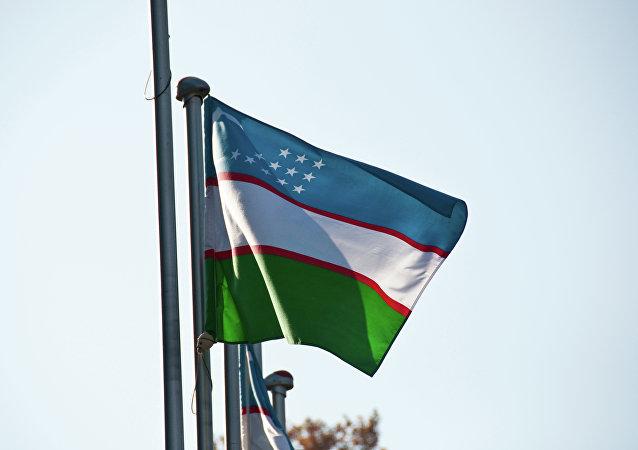 Bandera de Uzbekistán