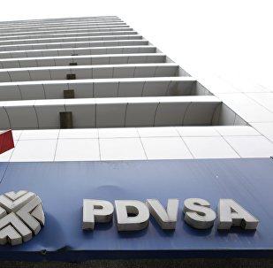 Logo de PDVSA (archivo)