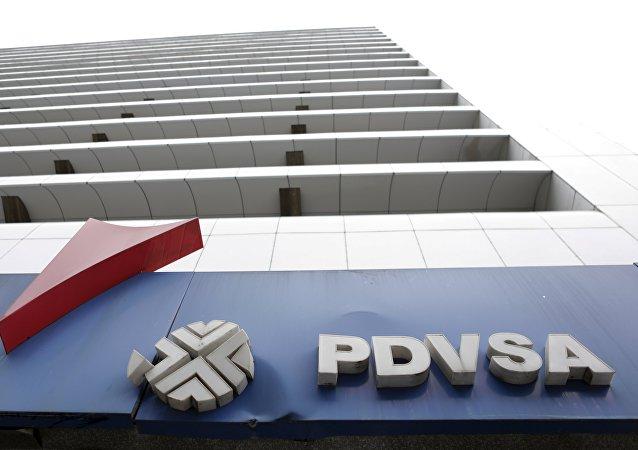Petróleos de Venezuela (PDVSA)