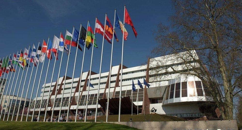 Consejo de Europa (PACE)