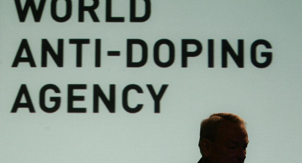 Logo de la Agencia Mundial Antidopaje