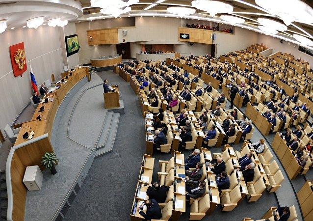 Parlamento de Rusia (archivo)