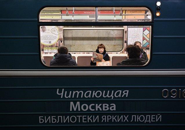 Metro-bibioteca en Moscú