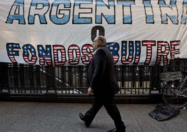 La cartel Argentina o fondos buitres en Buenos Aires (arсhivo)