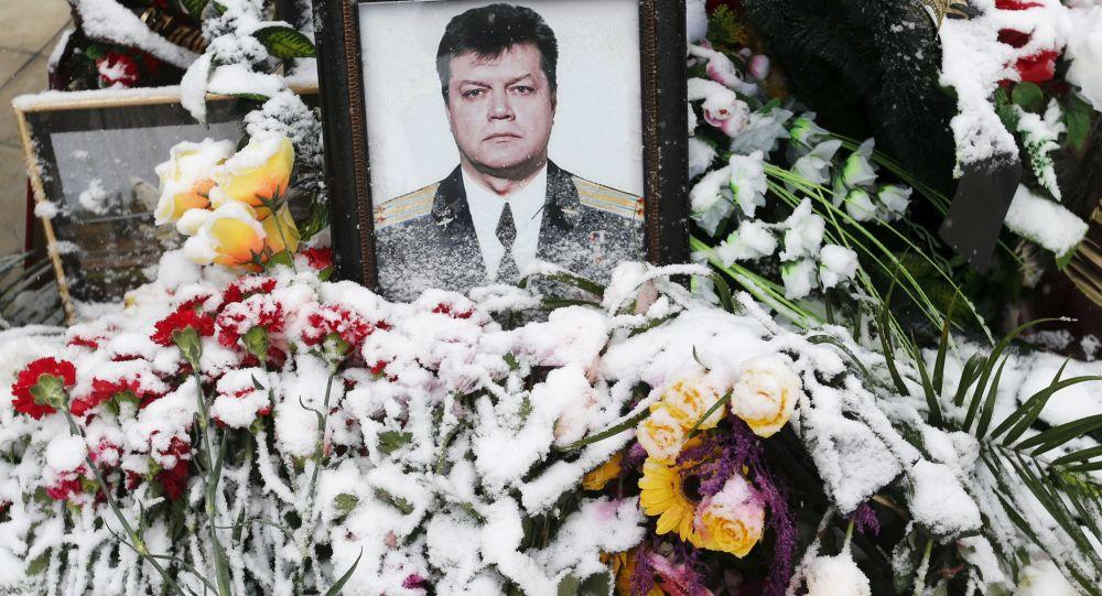 Retrato del piloto Oleg Péshkov, fallecido en el cielo sobre Siria