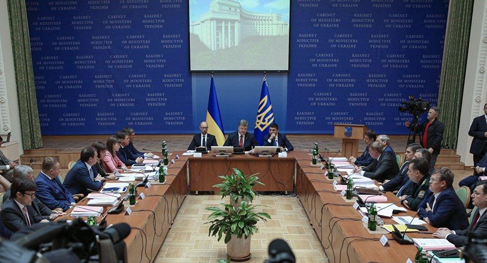 Gabinete de ministros de Ucrania