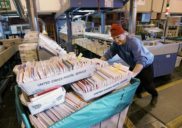 Oficina de correos en EEUU