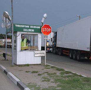 La frontera rusa-bielorrusa