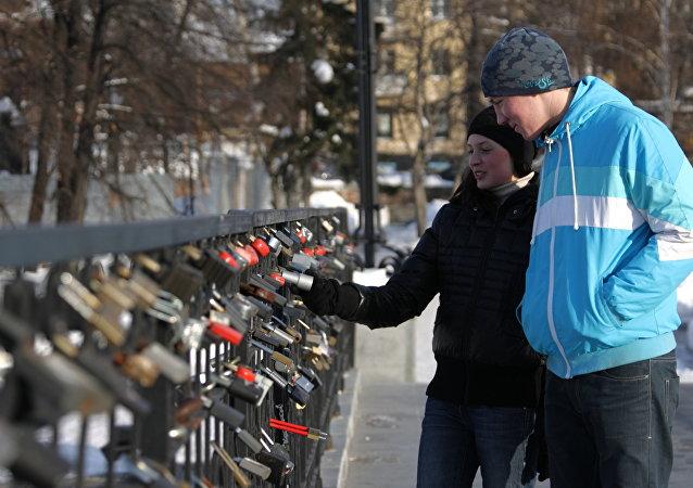 Los divorcios caen un 13% en 2015 en Rusia