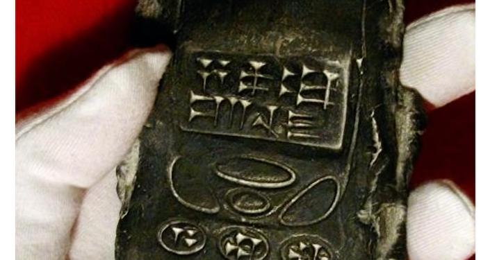 Un teléfono móvil prehistórico