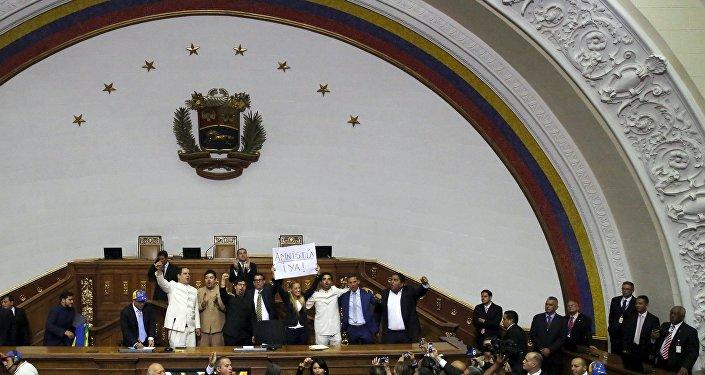 Asamblea Nacional de Venezuela antes del inicio de la sesión