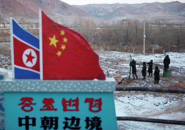 Frontera china-norcoreana