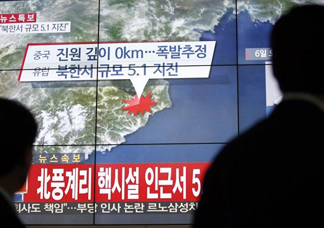 Corea Del Norte realiza la prueba de una bomba de hidrógeno