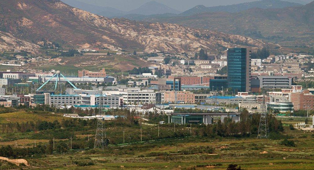 La ciudad fronteriza de Kaesong