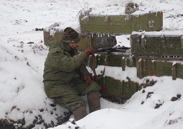 Miliciano de Donbás