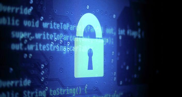 Seguridad de la información y protección de datos