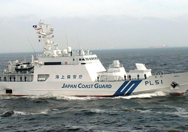 La Guardia Costera de Japón (archivo)