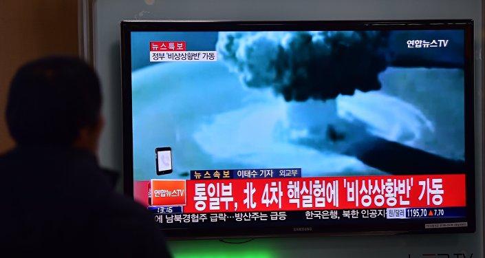 Noticias surcoreanas sobre actividad nuclear en Corea del Norte (archivo)