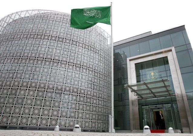 Bandera de Arabia Saudí (archivo)