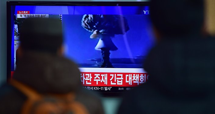 Noticias surcoreanas informan sobre la actividad nuclear en Corea del Norte (imagen referencial)