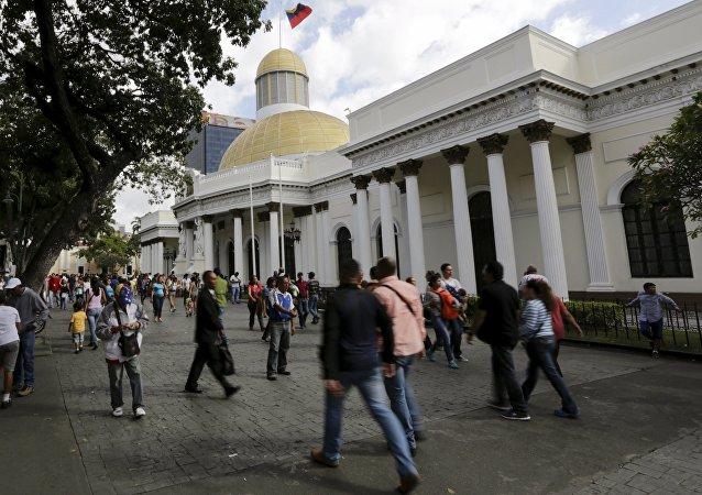Asamblea Nacional de Venezuela en Caracas